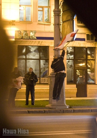 100 national flags in Minsk: militia shocked (photo)
