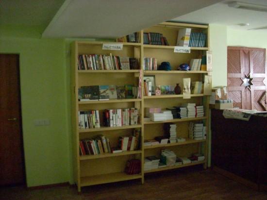 Новый офис БНФ расположился в элитном офисном центре - фото