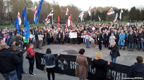Chernobyl Path rally was held in Minsk - photos