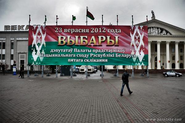 Октябрьская площадь. Фото, за которое задержали журналиста