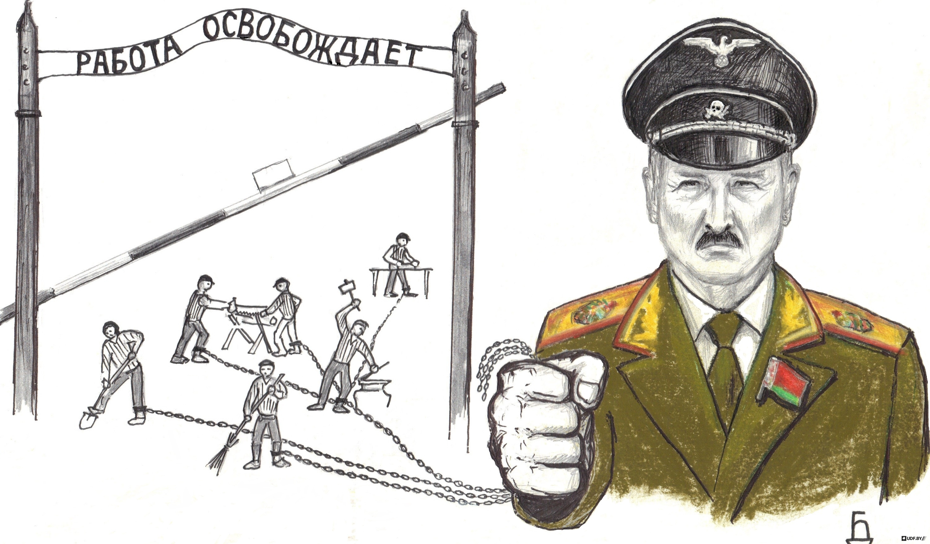 Зустріч Порошенка і Лукашенка планується восени в Гомелі, - посол - Цензор.НЕТ 5948