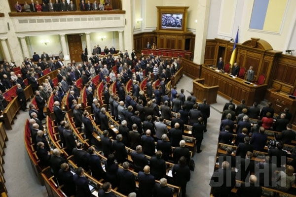 Ukraine's Verkhovna Rada abolishes January 16 laws