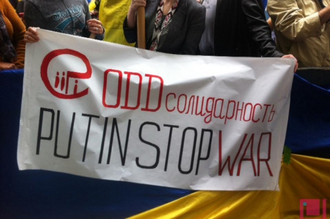 Belarusians, Ukrainians and Russians protest in NY (photo)