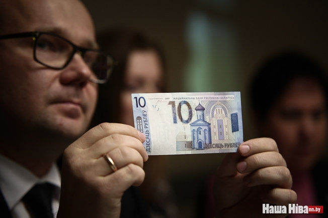 New Belarusian banknotes printed in UK, coins minted in Lithuania and Slovakia
