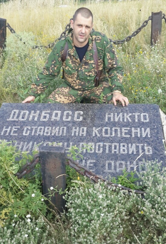 Последние новости донецка за последний час украина