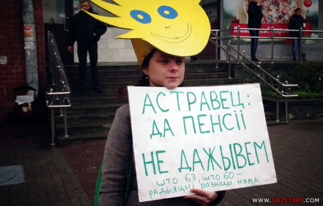 Chernobyl March 2016 in Minsk - photo and video