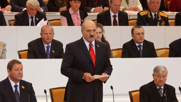 The 2016 Belarusian people's congress: the illusion of democracy
