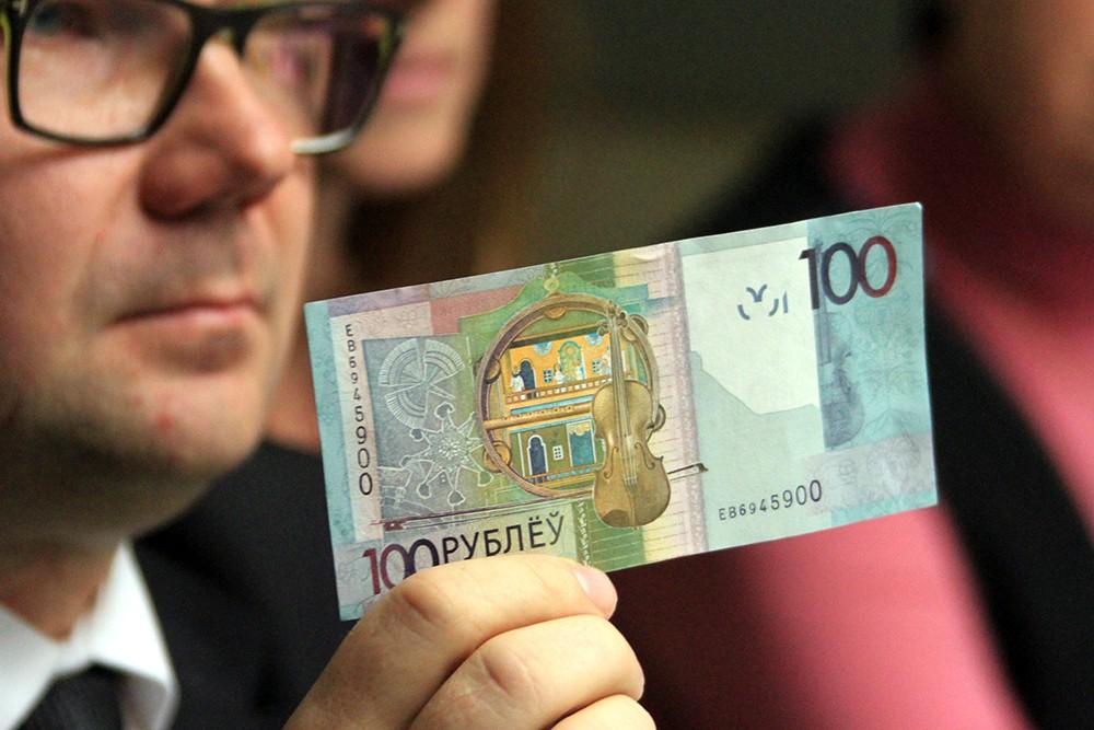 фото белорусских денег изображение уже