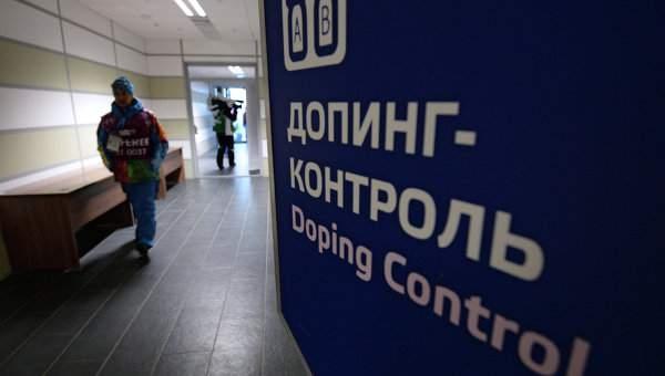 ВКремле обратили внимание навремя выхода отчета ВАДА