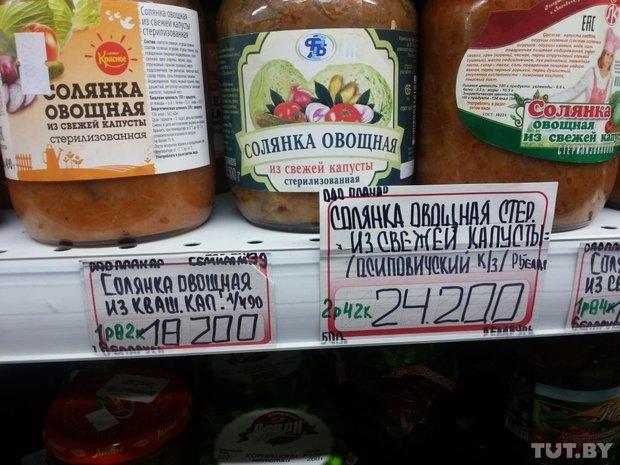 Кобяков констатирует динамику восстановления экономического роста нанеэмиссионной основе