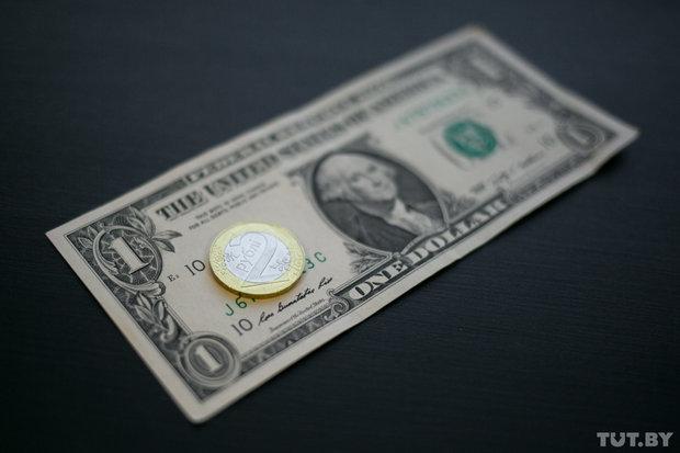 Станет ли доллар дешевле 1 рубля 90 копеек