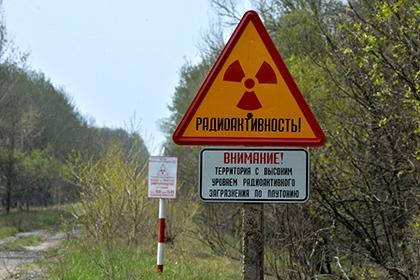 Ученые прогнозируют вскоре новый Чернобыль
