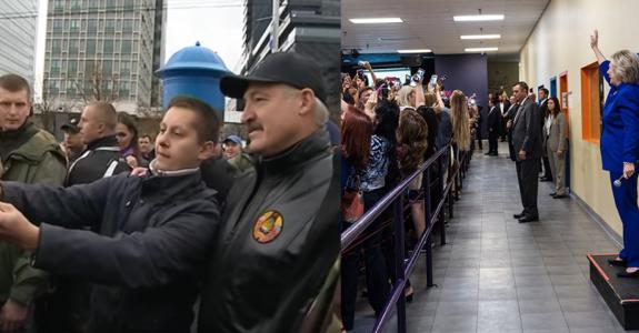 Фото дня: селфи с Лукашенко и Клинтон