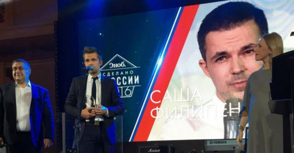 Belarusian novelist gets Made In Russia award