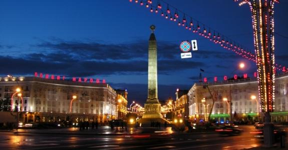 Three reasons why Belarus is on investors' radar