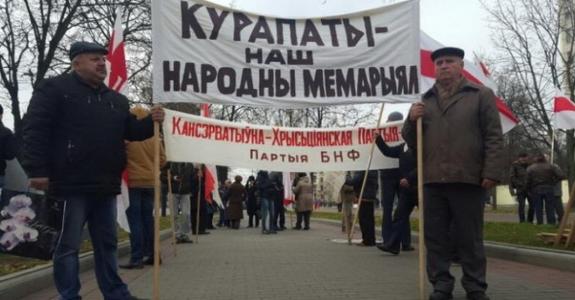 Minsk authorities okay Kurapaty rally