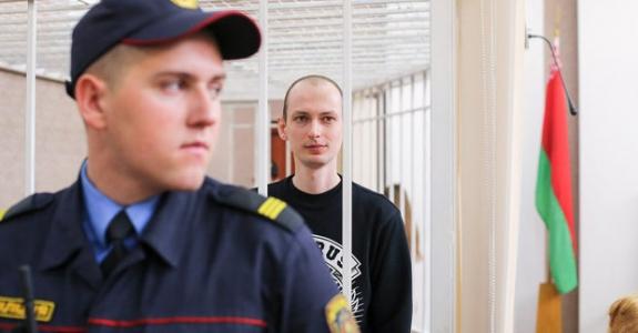 В местах лишения свободы в Беларуси находится около 30 тыс ...