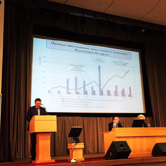 Foreign directs investments in Belarus: many words but few actions