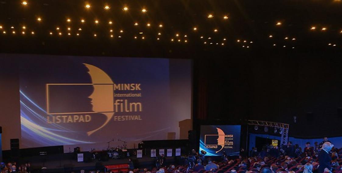 Film Festival Listapad opens in Minsk