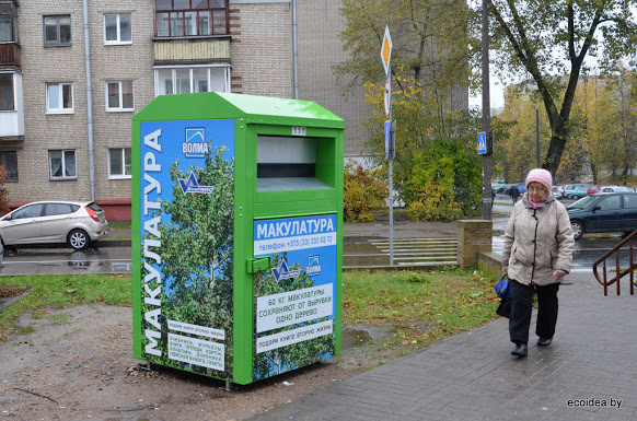 Going green: towards a zero-waste economy in Belarus