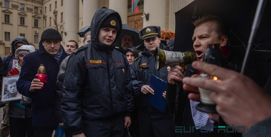 Opposition action near Minsk KGB (photo)