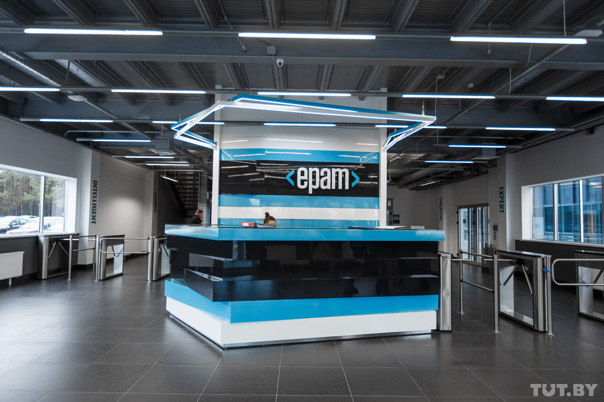 EPAM plans to earn over $1 bln in 2016