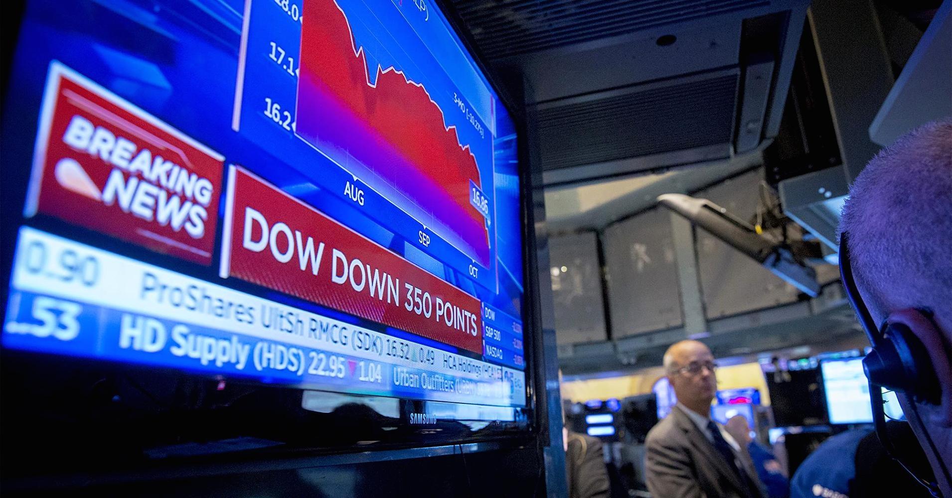 Dow Jones рухнул до уровня 11 сентября 2001-го на фоне новостей о победе Трампа