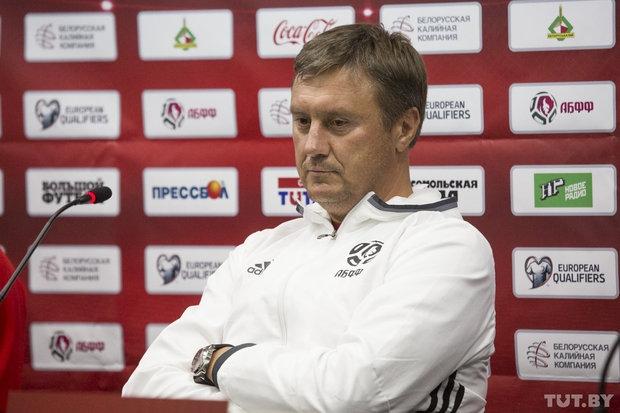 Александр Хацкевич уволен споста основного тренера футбольной сборной