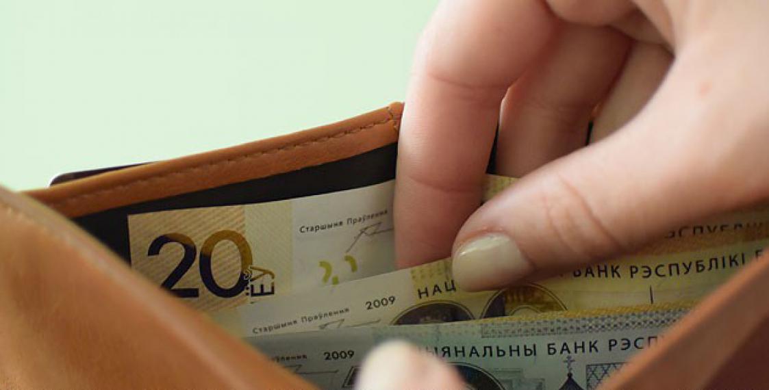 Belstat: Belarusian average wage decreased in November