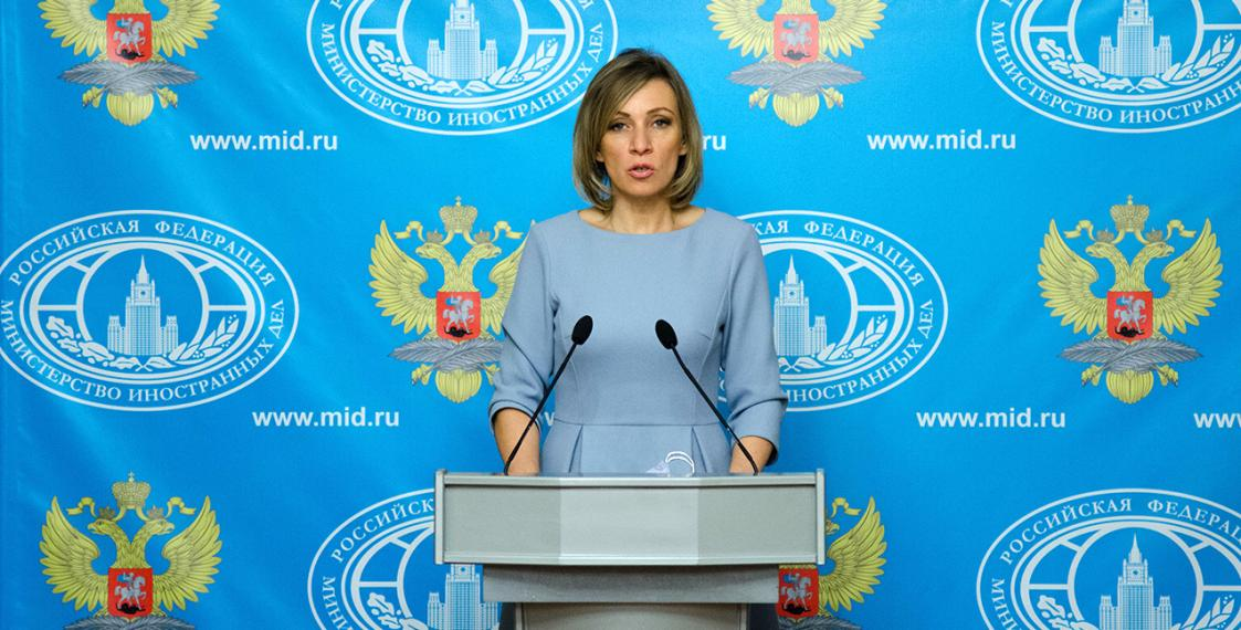 Russian MFA comments on detention of Regnum authors in Belarus