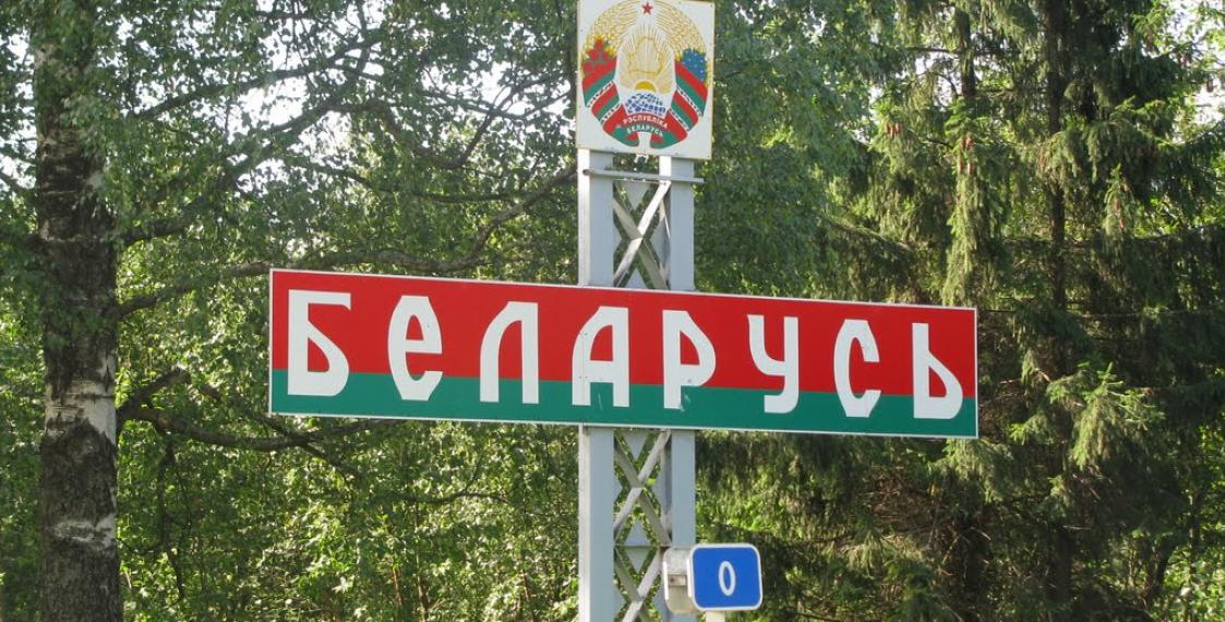 Key Q&A about 5-day visa-free stay in Belarus