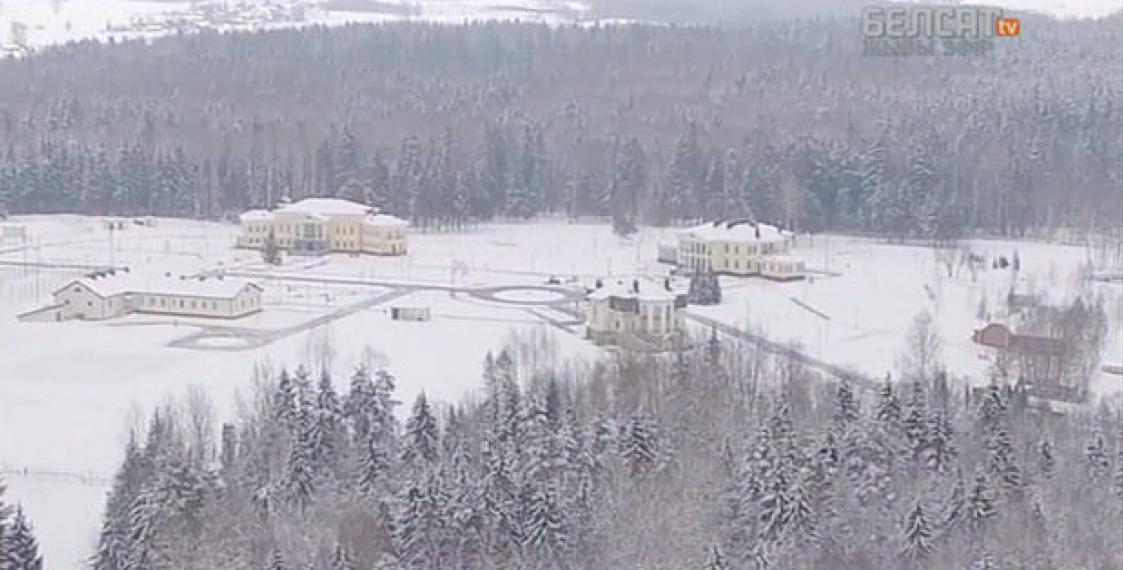 Reports: Residence near Minsk is for Gutseriyev, not Lukashenka