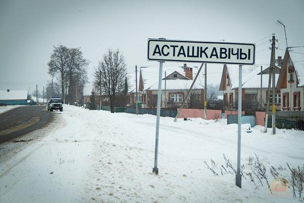 Супруг 15-летней жительницы Осташковичей найден впетле