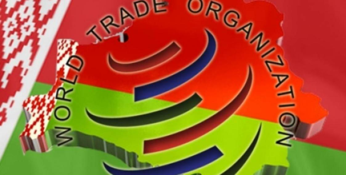 Belarus may join WTO by end of 2017