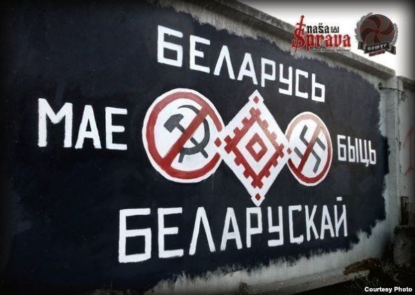 Freedom of expression: why do Belarusian authorities fear graffiti?