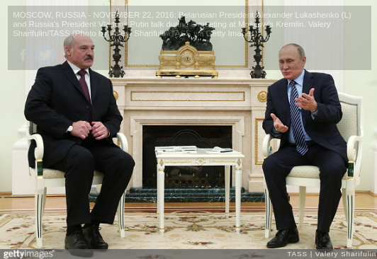 Lukashenka: Belarus will not quit integration blocs with Russia