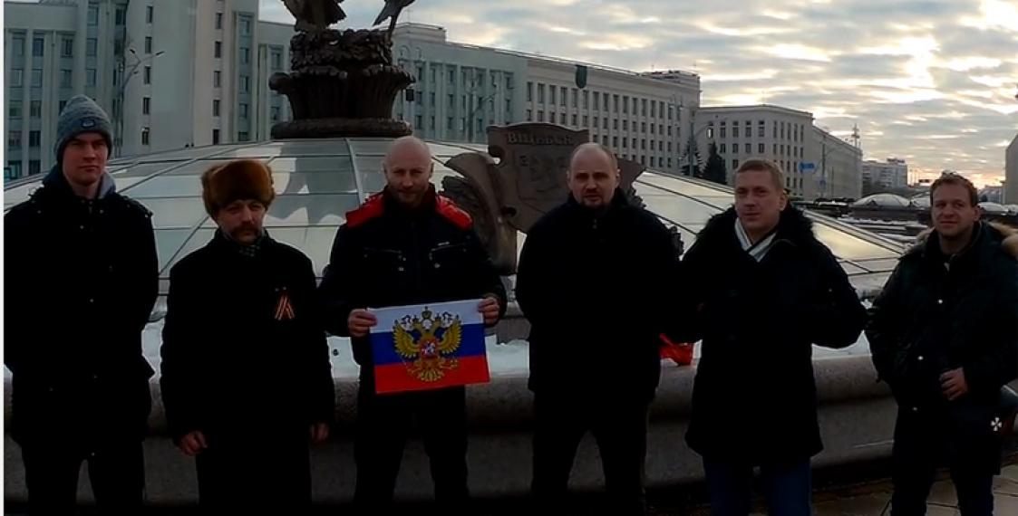'Russian World' activists stage unauthorized picket in Minsk