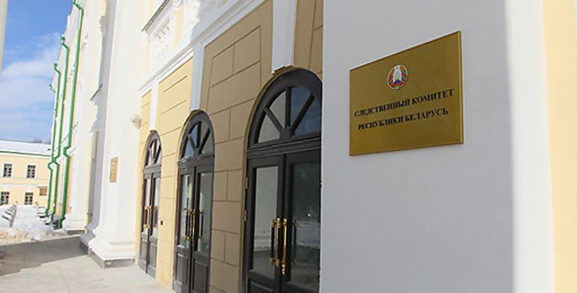 Regnum authors get milder charges in Belarus
