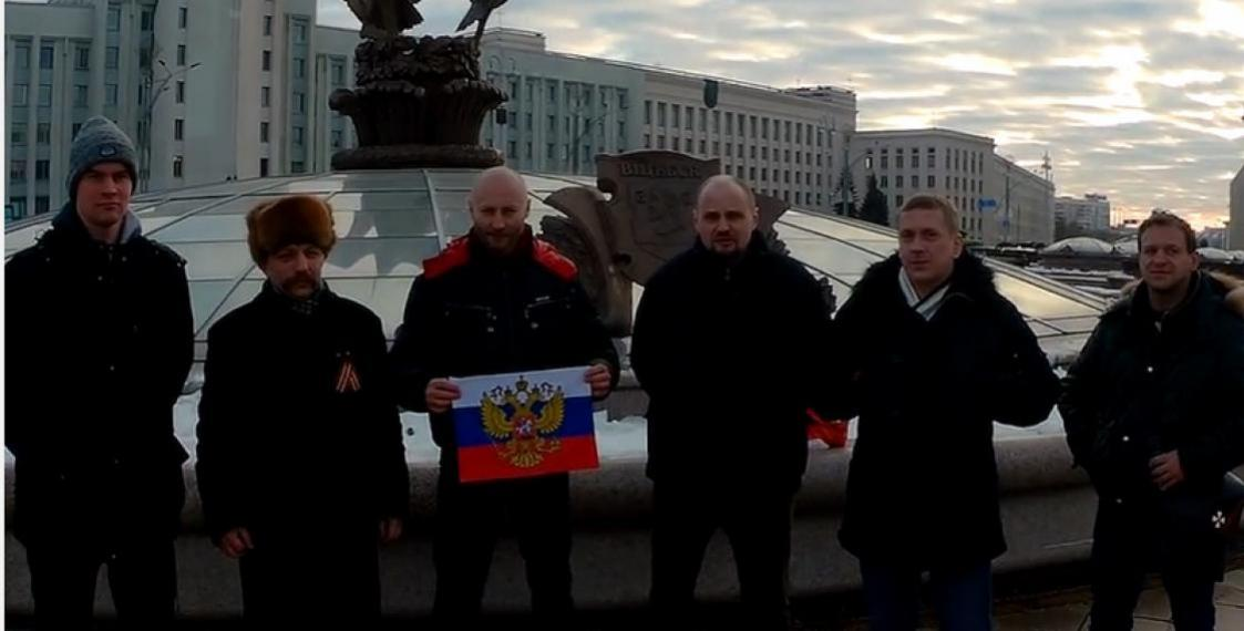 Pro-Russia picket participants in Minsk fined $350 each