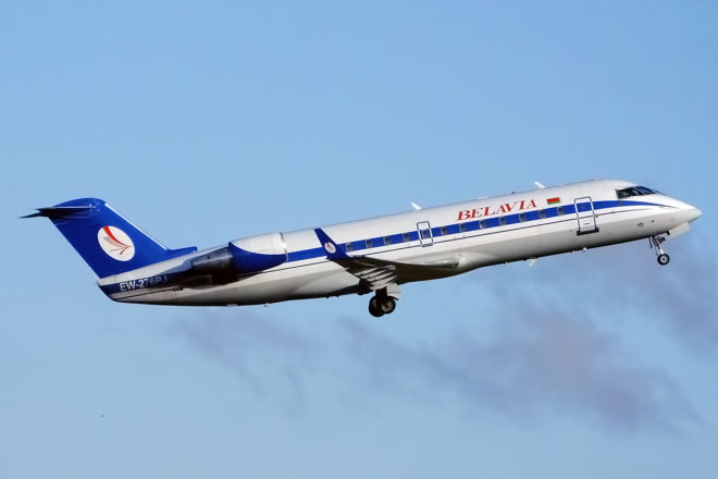 Belavia tops KLM and Lufthansa in Forbes rating