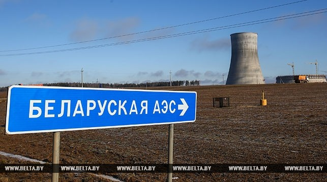 Vilnius reiterates that Belarusian Nuclear Power Plant is unsafe