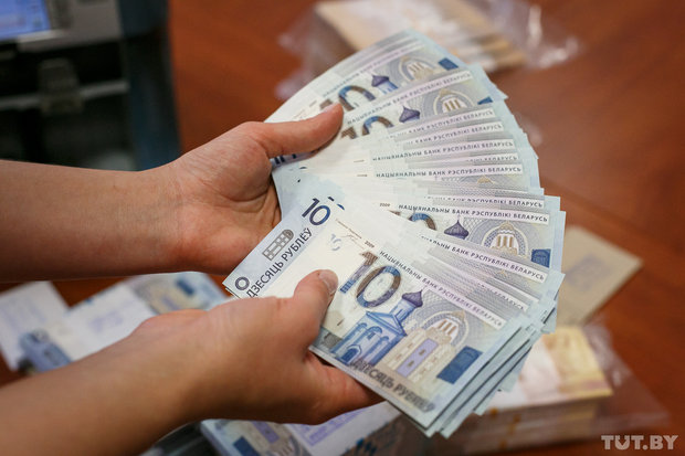 Real incomes of Belarusians down by 8% in 2016