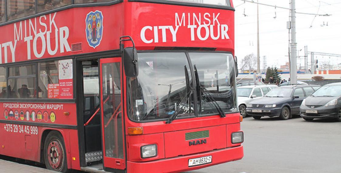 More than 1100 foreigners visit Belarus in first week of visa-free regime