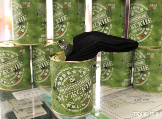 Belarusian factory makes CANNED socks for men's day
