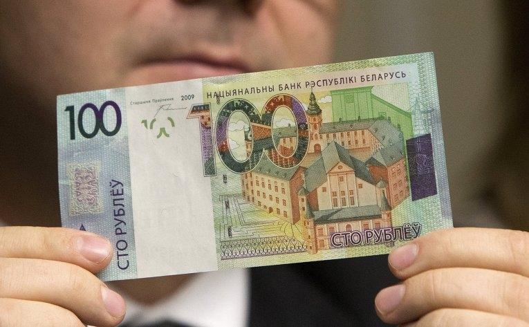 Картинки валюта в беларуси