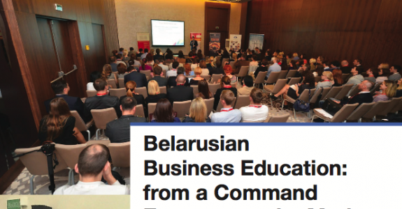 Belarusian business education: from a command economy to the market
