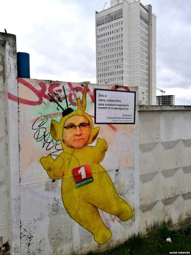 Graffiti of teletubby Davydzka removed from BT office fence (photo)