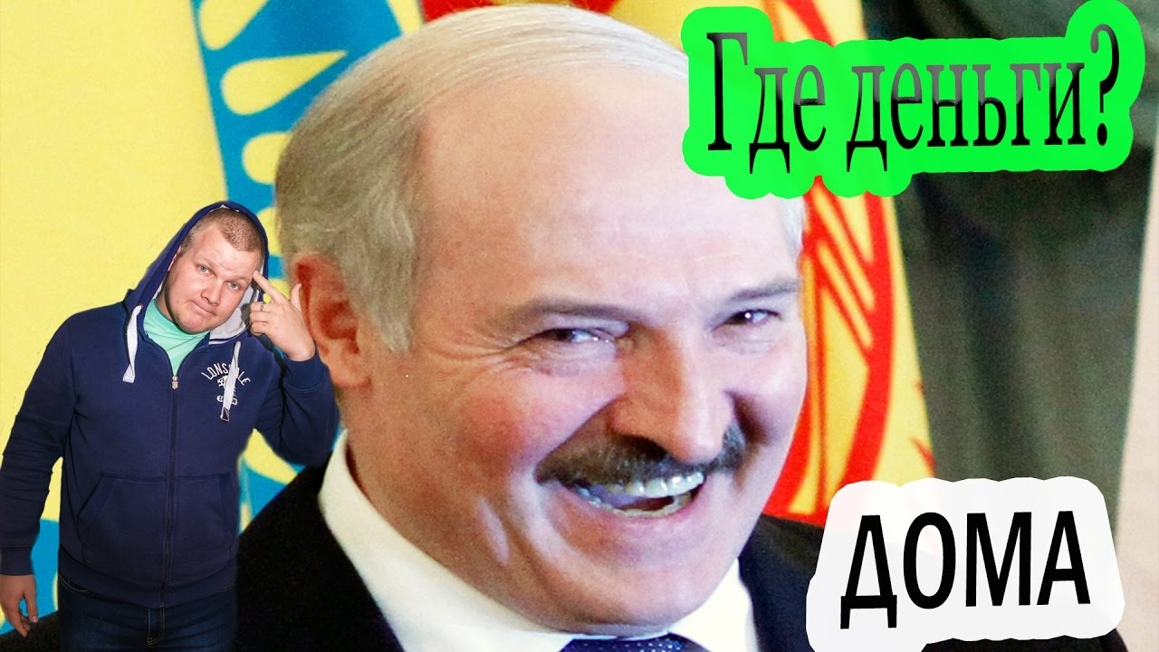 В Белоруссии  невозможен отказ отрусского языка,— Лукашенко