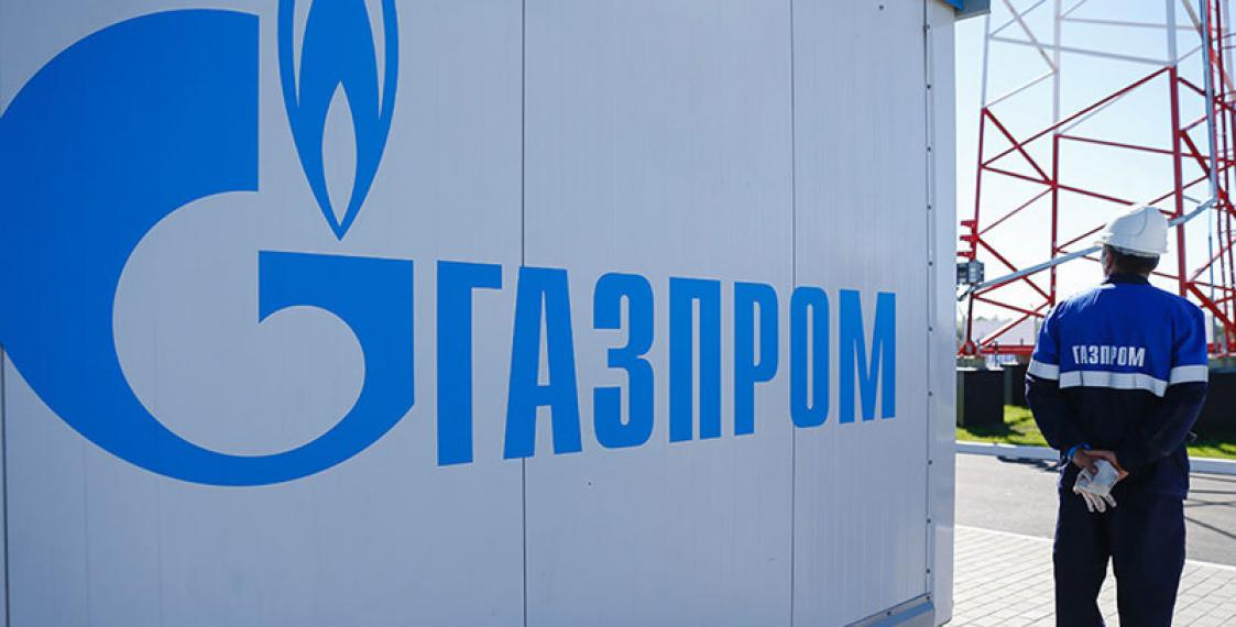 Gazprom keeps old higher gas price for Belarus