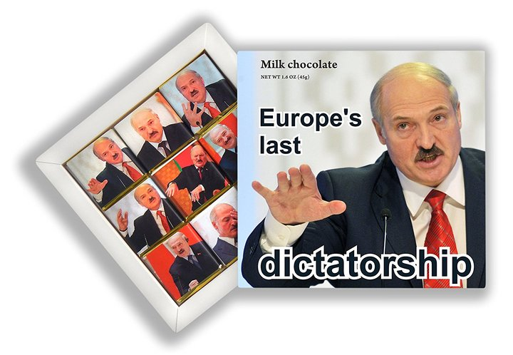 Amazon sells Lukashenko chocolate set with president's brightest quotes